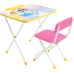 """Комплект лицензионной детской мебели """"Принцесса"""""""