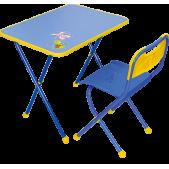 Комплект детской мебели Алина (арт. КА1)