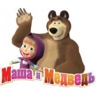 """Комплекты """"Маша и Медведь"""""""