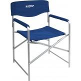 Кресло складное «ПРИВАЛ» КС3